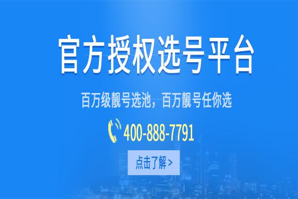 <b>重庆哪里能做400电话(重庆400电话有哪些不错的</b>